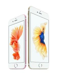 TechChild Apple Austauschprogramm Netzteil iPhone Mac
